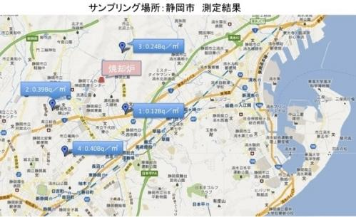 静岡img_2a4b9feeedf2bb7e119d92492d60e443156657