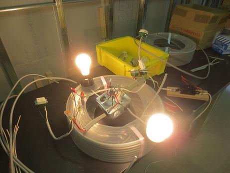 9電気の配線点灯