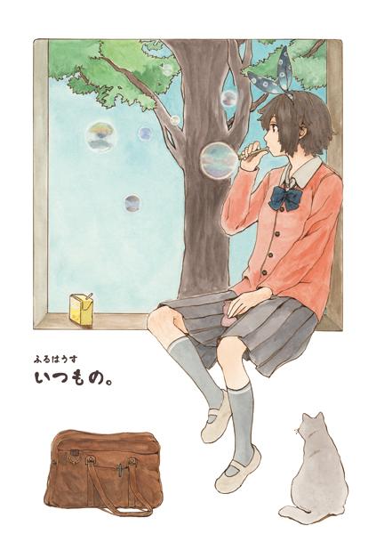 itsumono_hyoshi.jpg