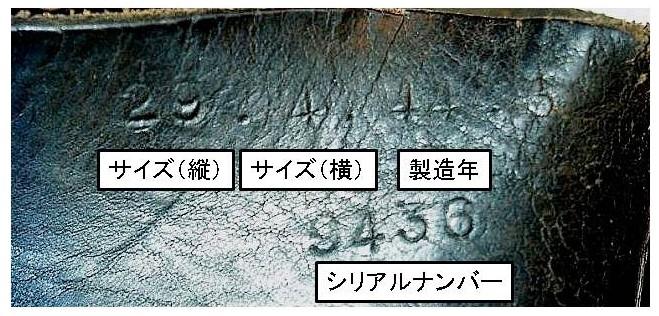AB-13.jpg