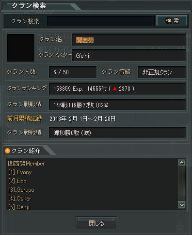 20130330014732df5.png