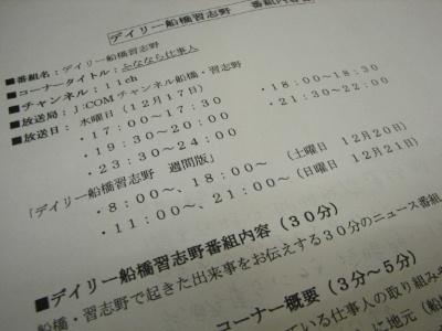 2014_12140011.jpg