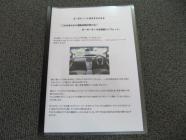 IMG_1053_20130928184224eda.jpg