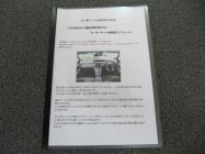 IMG_1053_201310121925204c5.jpg