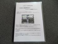 IMG_1053_20131026192243f7e.jpg