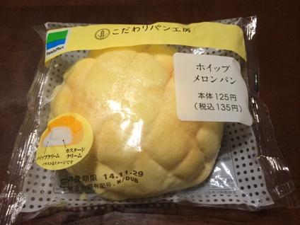 ファミマ ホイップメロンパン (1)