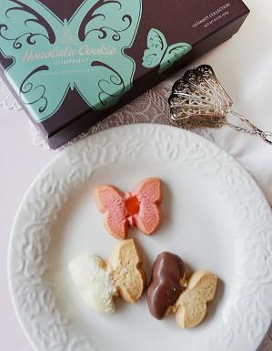 ハワイのお土産のクッキー 蝶