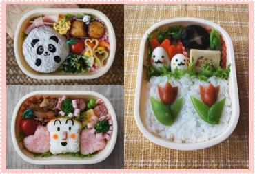 幼稚園のお弁当