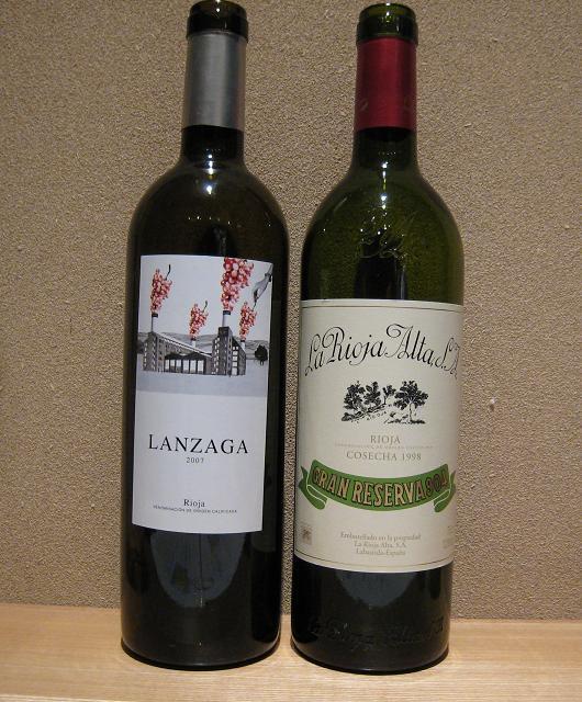wine0225-001.jpg