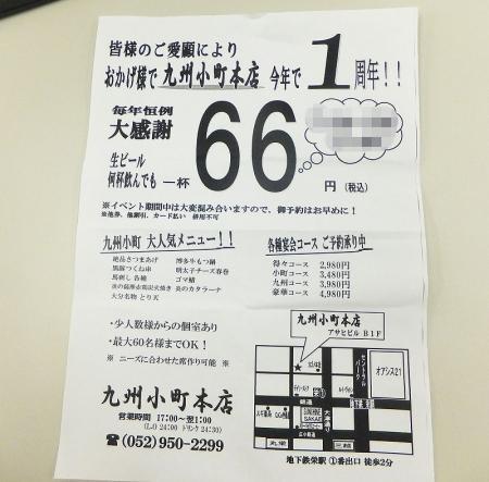 DSCF5687-2.jpg