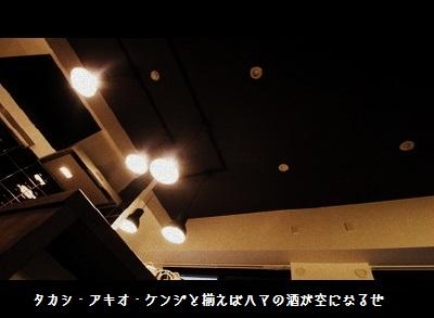HT004.jpg