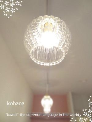 kohana003.jpg