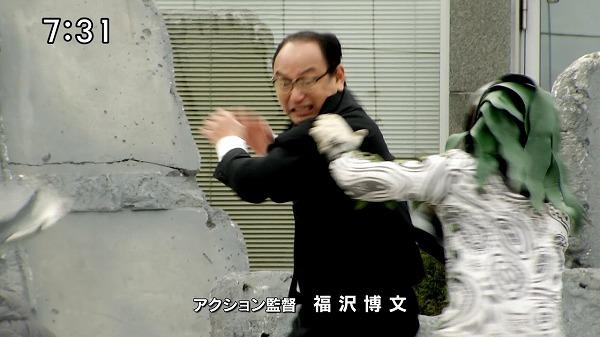 戦うジェントル