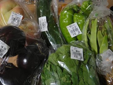 野菜8.21