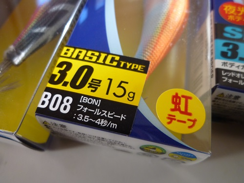 P1080014.jpg