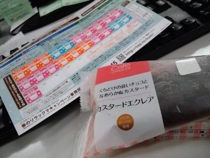 ro-son01.jpg