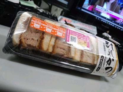 sandwich01.jpg