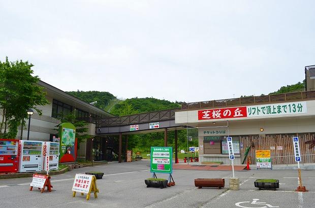 s-DSC_7177.jpg
