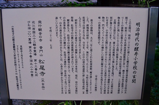 s-DSC_7658.jpg