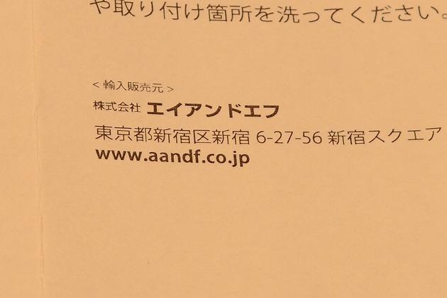 s-DSC_8679.jpg