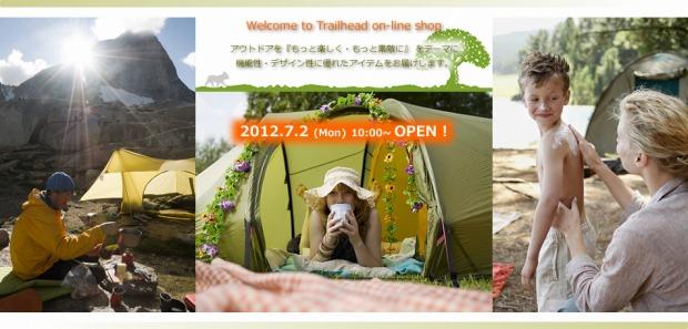 s-Top_image_open.jpg