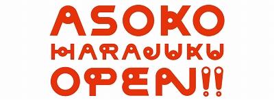 ASOKO-160.jpg