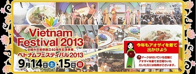 vf2013_main-430-430.jpg