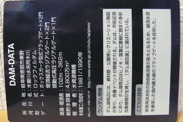 P1030825a.jpg