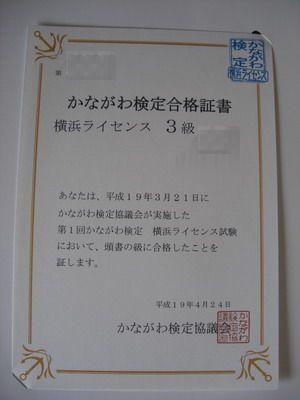 20120626-001.jpg