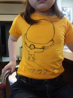 20130315Tシャツ