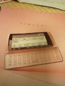 わん太のゴルゴ(5)ファミリーのブログ-TS3S00980001.jpg
