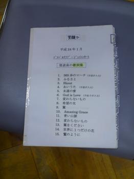 中島さん楽譜