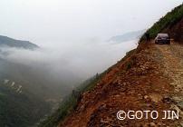 増衝村から肇興への道