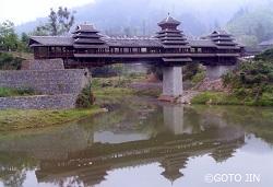 地坪風雨橋