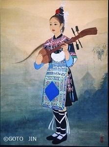 トン族琵琶歌~チャンファメイ