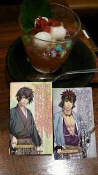 薄桜鬼×はなの舞3
