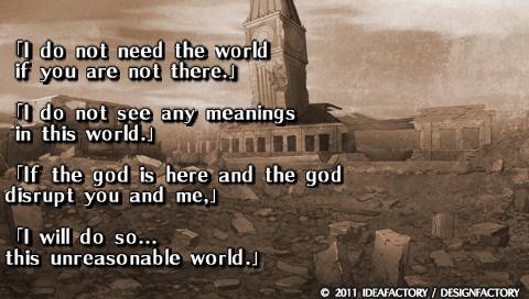 世界には理不尽が溢れている