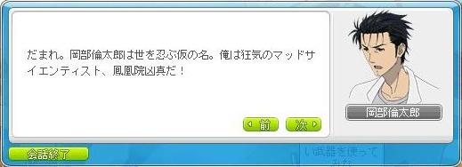 Maple130424_183324.jpg