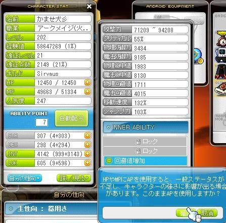 Maple130426_211113.jpg
