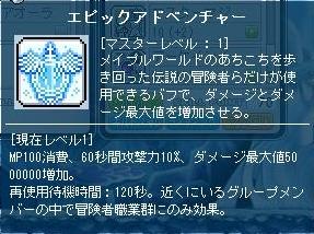 Maple130426_211917.jpg