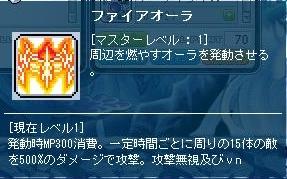 Maple130426_211924.jpg