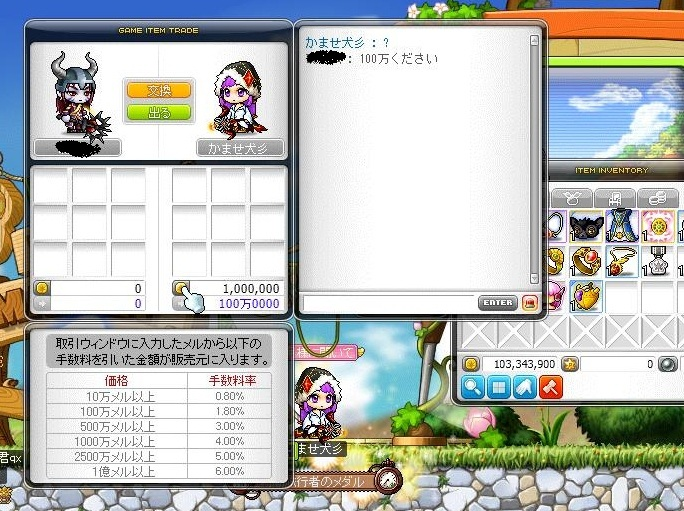 Maple130721_203657.jpg
