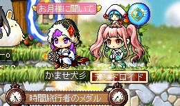 Maple130721_211653.jpg
