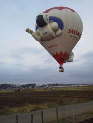 熱気球アシモ