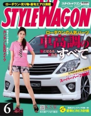 cover12245454.jpg