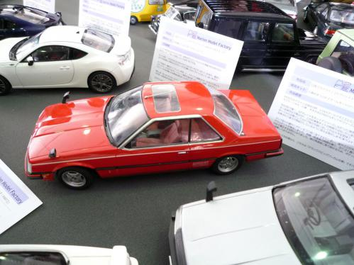 autom2012_04