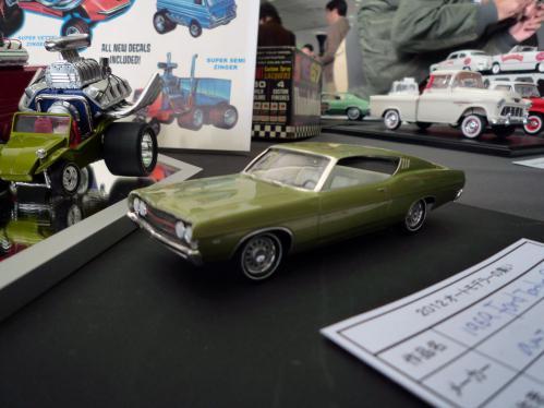 autom2012_14