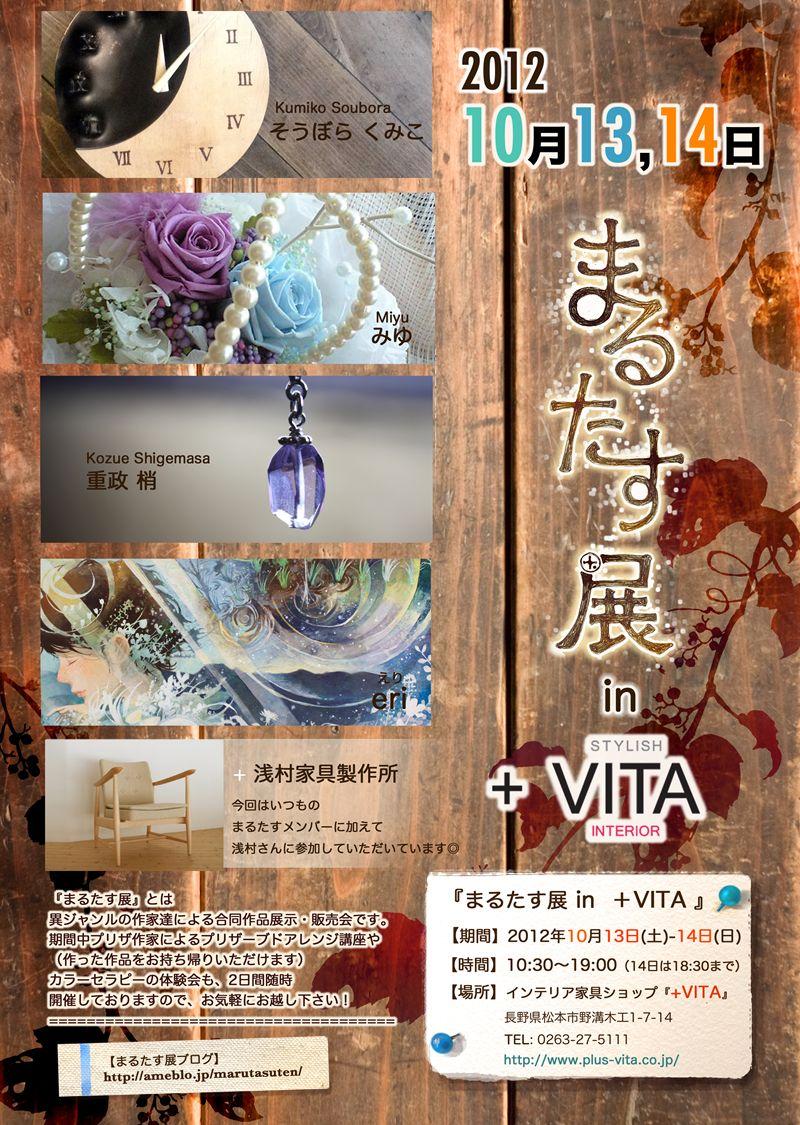 vita__R.jpg