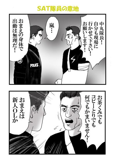 s-kei2