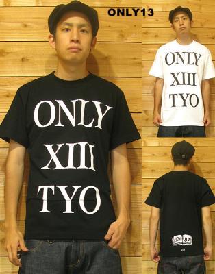 onry13-2-1.jpg